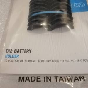 Shimano Pro Di2 Battery Holder