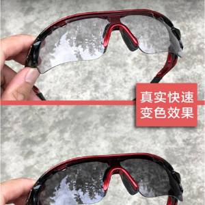 Obaolay Photochromic cycling sunglasses TR90