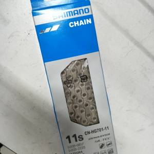 shimano 2019 ultegra/deore xt 11sp supersmooth sil tech chain