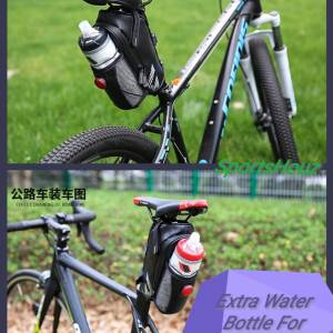 Roswheel Saddle Bag With Extra Water Bottle & Red Tail Lamp
