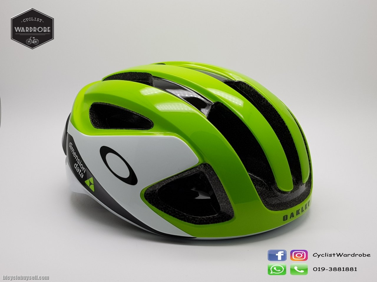 Oakley Aro 3 - Dimension Data (clearence) fde1d4a20a