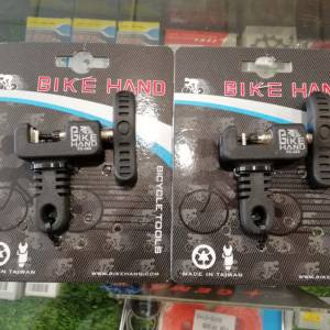 BIKE HAND CHAIN RIVET EXTRACTOR