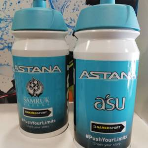 TACX BOTTLE / ASTANA TEAM  500ML