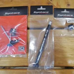 SYNTACE 12mm THRU AXLE