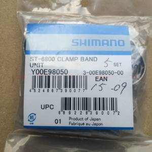 Shifter Clamp Band (9000, 9100), (6800/5800), (6700, 5700)