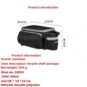 Roswheel Compact 7ltr Rear Rack Bag 14024