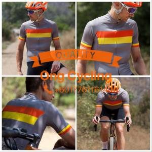 Cadence 1 Cycling Jersey