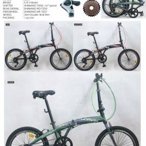 "20"" GOMAX FOLDING BIKE BICYCLE (2003b, 7 speed Shimano, Disc Braked)"