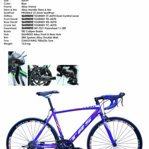 700c TRS LEVEL Road Bike Bicycle (Shimano 14 speed, Alloy Framed, 12kgs)
