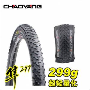 "299gram Chaoyang Tubeless ultra lightweight 27.5"" XC MERLIN H-5175 TLR MTB Foldable"