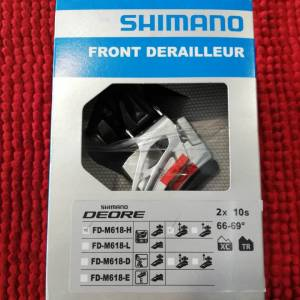 SHIMANO DEORE ( FD-M618-H )  2X10SPEEDS