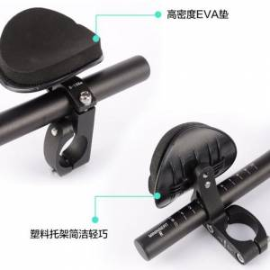 MPEDA TT Rest Bar Aerobar Alloy