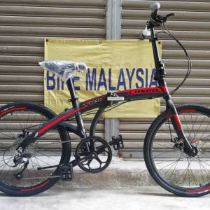 "TRS Congo 24"" Alloy Folding Bike"