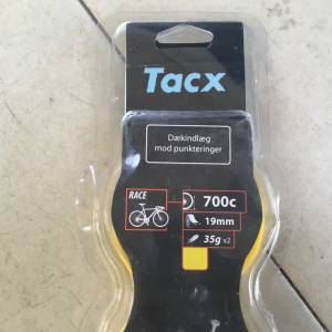 TACX Inner Tire Anti Puncher Tape 19mm For Road - Taiwan — free courier