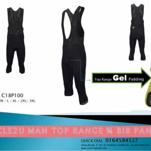 CYCLE2U ADVANCED TOP RANGE GEL MAN 3/4 BIB PANTS