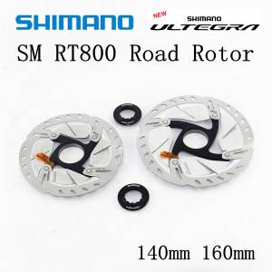 SHIMANO ULTEGRA ICE TECH FREEZA SM-RT800 ROAD CENTER LOCK DISC ROTOR