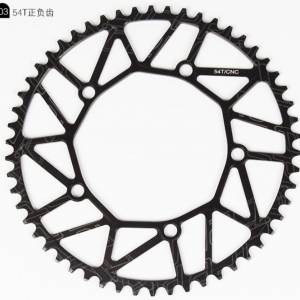Litepro Wide Narrow CNC Alloy Lightweight Chainring for Road Bike
