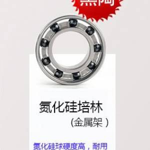 Quikour CNC 11T PULLEY WITH BLACK CERAMICS BEARING