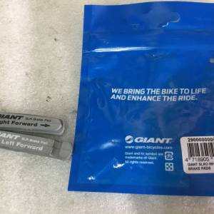 Giant SLR Carbon Brake Pad | Propel Bike @ free pos