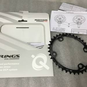 Rotor ALDHU Inner Q-Ring 34T For Shimano 110x4Arm @ free pos