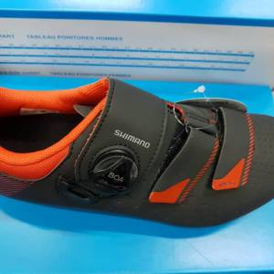 Shimano RP4 (RB Shoes) 2018
