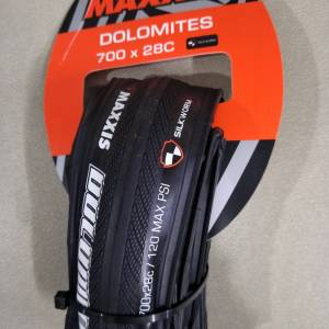 Maxxis,Dolomites 700x28c - ultralight less than 200 grams