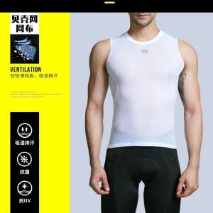 Cycling Base Layer Inner Wear Monton