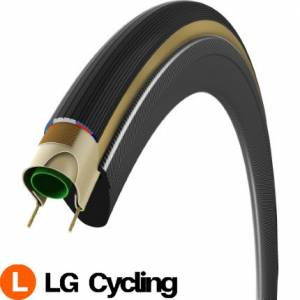 Vittoria Corsa Competition G+ Clincher 25c Road Tire FREE MAXXIS INNER TUBE