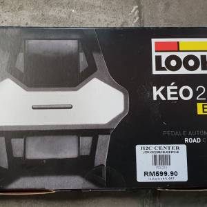 Look Keo 2 Max Blade Road Clipless Pedal with Look Cover cleats
