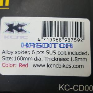 KCNC Kasditor 160mm Disc Floating Rotor