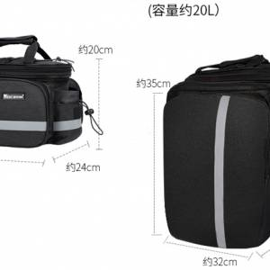 WESTBIKING Rear Trunk Bag