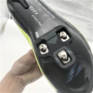 RB LOOK KEO PEDAL CLEAT 4.5°