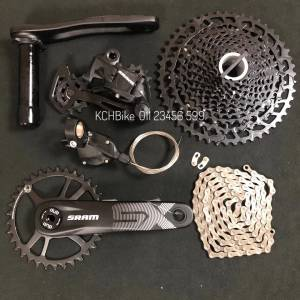 SRAM SX Eagle 1x 12 Speed Groupset