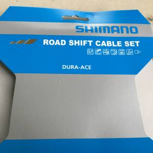Shimano Dura-Ace Road Polymer Shifter CableSet - free courier