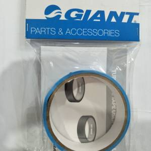 Giant tubeless tape 26mm*7metres (more than enough for 2rims)- last roll clearance