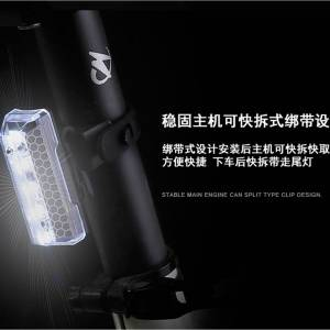 USB RECHARGEABLE LED TAIL LIGHT