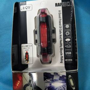 Front n rear light USB rechargeable combo