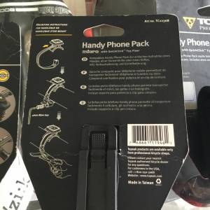 Topeak Micro Handy Phone Pack - Pen/Sungrass (free pos w.m)