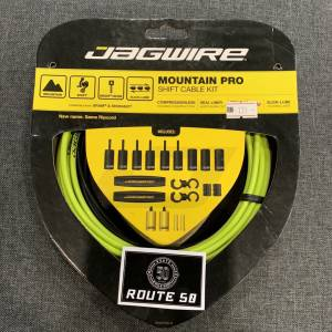 JAGWIRE MOUNTAIN  PRO SHIFT CABLE KIT - FLUO YELLOW