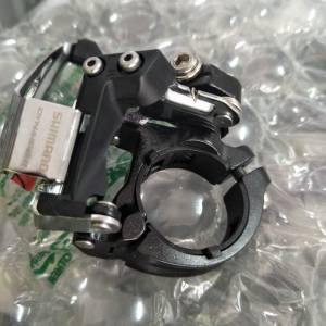 Shimano Deore xt 2sp front derailleur  low clamp dual pull - last unit clearance