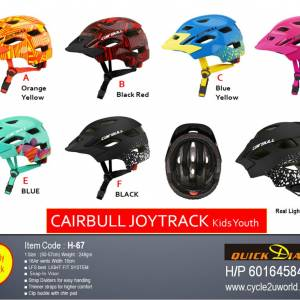 CAIRBULL JOYTRACK 2019 New Kids Youth Child Bike Scooter Skating