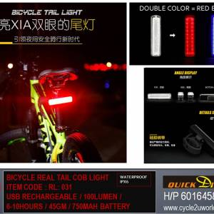 Bicycle USB Rechargeable Tail Light