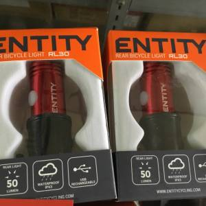 Entity Hi-Viz 50 Lumes LED Rear Lights   (free pos w.m)