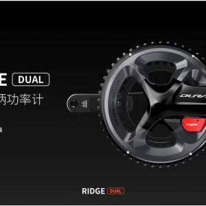 NEW MAGENE DUAL SIDED LITE P35 LITE POWER METER ULTEGRA R8000