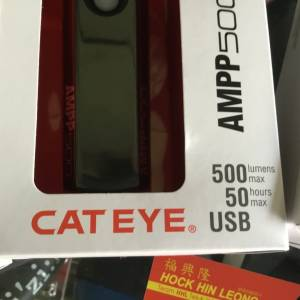 Cateye AMPP500 Front Lights / Super Bright (free pos w.m)