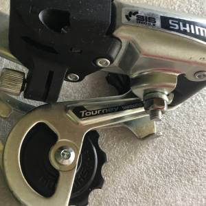 Shimano Tourney Vintage RD 7speed | Road @ free pos