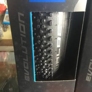 Schwalbe X-ONE AllRound 700x33c TubelessTire -1Pair (free pos w.m)