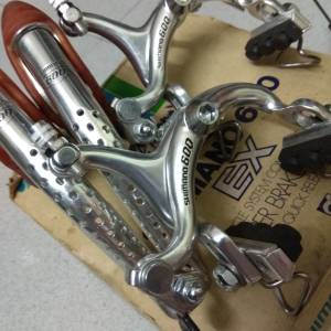 [LIMITED EDITION] Shimano 600 EX Arabesque Brake Calipers & Lever From around 1980