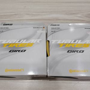 Continental Giro 700x22c Tubular Tire ( 1 Pair )