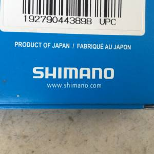 Shimano XT 12speed Performance Chain -- free courier